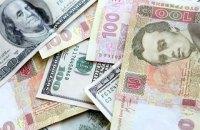 МЕРТ спрогнозувало обмінний курс гривні до долара на кінець 2018 року