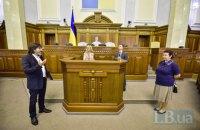 Керуючий справами парламенту: «Ремонт купола Ради не пов'язаний із заявами Савченко»