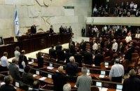 В Ізраїлі затвердили законопроет про розпуск парламенту