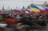 МИД предупредил украинцев, что посещать Россию опасно