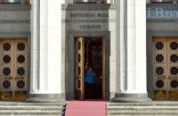 Зеленський попросив скликати позачергове засідання Ради на 22 травня
