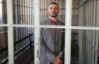 Рада прийняла заяву щодо кримінального переслідування нацгвардійця Марківа в Італії