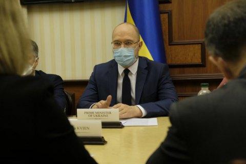 """Шмыгаль: """"ТОП-10 предприятий уже подготовлены к приватизации в июне"""""""