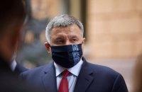 Аваков не видит оснований для санкций против Порошенко