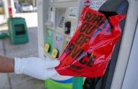 Наибольший бензиновый трубопровод США прекратил работу из-за кибератаки