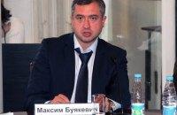 В Киеве на конференции по свободе слова выступил пропагандист МИД РФ Буякевич