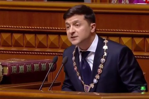 Зеленський запропонував Кабміну подати у відставку