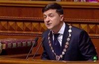Зеленский предложил Кабмину подать в отставку