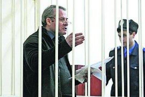 Апелляционный суд признал законным досрочное снятие судимости с экс-нардепа Лозинского