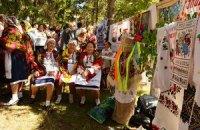На Винничине яблочный Спас отметили фестивалем народной вышивки