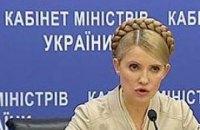 История второго правительства Тимошенко