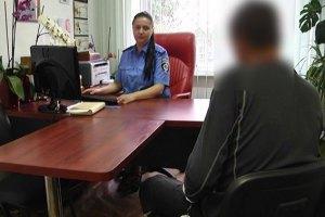 У Харкові троє підлітків забили до смерті трьох безхатченків