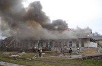 """На станції """"Одеса-Сортувальна"""" сталася пожежа"""