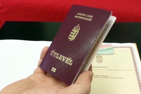 Будапешт не припинив видачу другого паспорта українським угорцям
