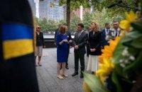 Зеленский с супругой в Нью-Йорке почтили память жертв терактов 11 сентября 2001 года