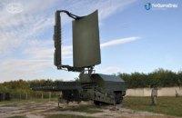 ЗСУ отримали новий радар, який може працювати у горах і дистанційно