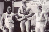 В Москві помер олімпійський чемпіон СРСР з важкої атлетики Юрій Власов