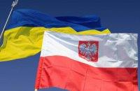 Польша будет выдавать украинцам двухлетние турвизы