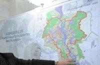Киев поднялся в рейтинге комфортных для жизни городов