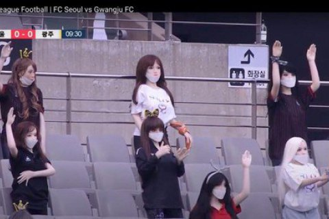 Корейский клуб ждет суровое наказание за размещение секс-кукол на матче чемпионата (обновлено)