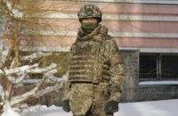 Міноборони розробило власний бронежилет для сухопутних військ, - Таран