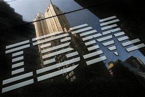IBM розширює представництво в Україні