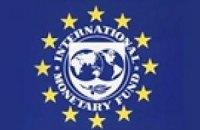 Деньги кредита МВФ уже поступили в Украину