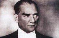 Турция изменяет выбору Ататюрка