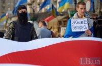 Діаспора відзначила в центрі Києва 96-ту річницю утворення Білоруської Народної Республіки
