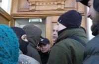 В Виннице сорвали круглый стол о противодействии насилию над ЛГБТ
