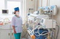 Перші 616 установ спеціалізованої медичної допомоги отримали аванс від Націнальної служби здоров'я України