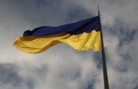 На гігантські прапори до 30-річчя Незалежності збираються витратити понад 170 млн грн