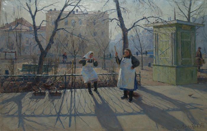 Евгений Волобуев. Утро. 1954