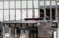 У Данії стався потужний вибух у головному офісі податкової служби