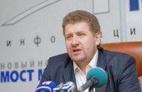 АНОНС: в Донецке состоится пресс-конференция Константина Бондаренко