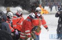Литва готова принять у себя всех пострадавших на Майданах украинцев