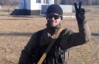 6 марта возле Крымского на Донбассе погиб лейтенант Дмитрий Фирсов