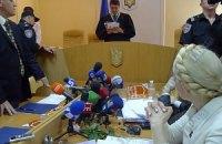 В ПР объяснили, что БЮТ вытолкал из зала суда общественную организацию