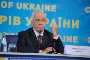 Азаров рассчитывает на товарооборот с Россией на $50 млрд.