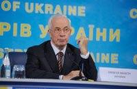 Азаров обещает пока не повышать тарифы на газ