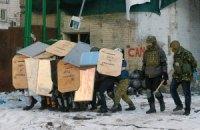 """""""Афганці"""" домовилися з МВС та СБУ звільнити КМДА та Український дім. """"Правий сектор"""" спростовує інфомацію"""