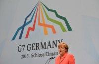 Баварские посиделки. Что важного приняли на саммите G7