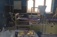 Во Львове нашли подпольный завод по производству пищевых добавок