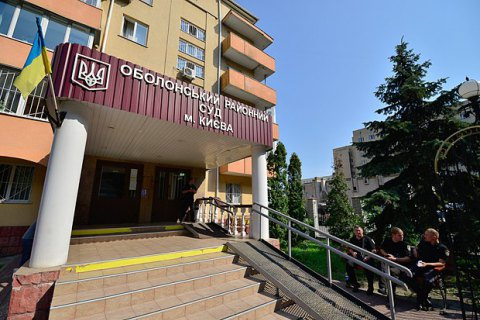Засідання суду у справі Януковича не відбулося через чергову неявку адвокатів