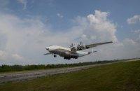 """ДП """"Антонов"""" переплачує на закупівлі пального для """"Мрії"""" та інших вантажних літаків"""", – """"Схеми"""""""