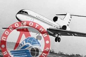 При падении Як-42 погибли 44 человека, один выжил - источник