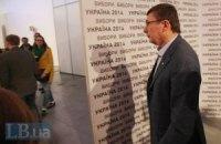 На выходных террористы попытаются расширить ДНР и ЛНР, - Луценко