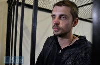 Суд продлил арест подозреваемого в убийстве Бузины Медведько