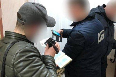 ДБР проводить обшуки в НАБУ (оновлено)