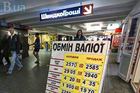 """Подземный переход возле метро """"Майдан Независимости"""" очистят от киосков"""